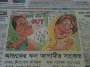 Caricatura de la primera ministra (izquierda) y de la jefa de la oposición en un diario de Bangladesh. / N. G.