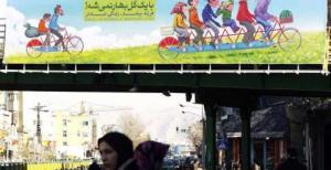 Portada del informe de Amnistía Internacional 'Procrearás: ataques contra los derechos sexuales y reproductivos de las mujeres en Irán'