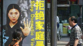 Ley de violencia de género en china