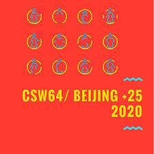 CSW64/ BEIJING +25 - 2020